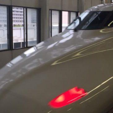 Japan Rail Pass, todo lo que necesitas saber